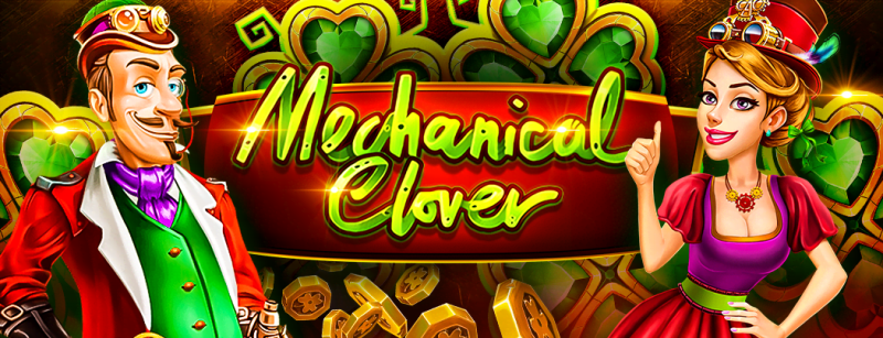 Welcome to the fantasy reality of Mechanical Clover!